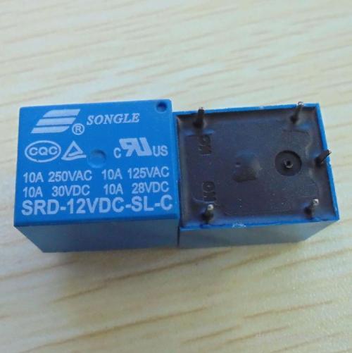 怎么调整热继电器的电流?